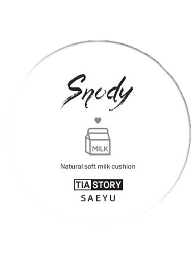 Nature Sc Snody Soft Milk Cushion No:23 Ten